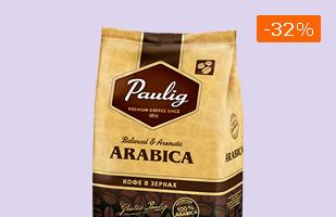 Кофе Paulig